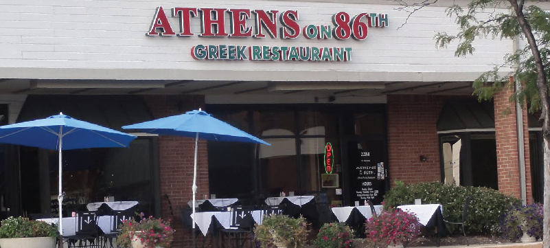 Athens on 86th Restaurant Front
